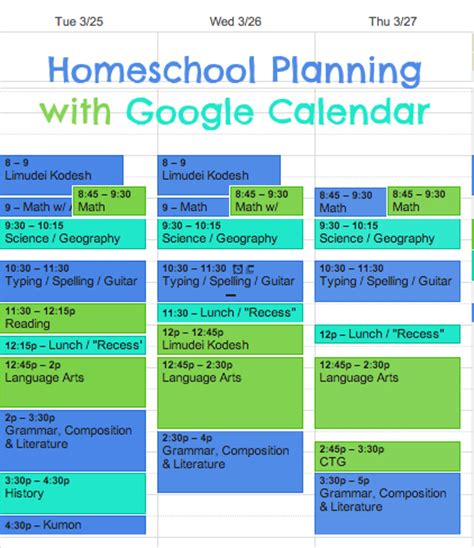 homeschool lesson plan free homeschool lesson plans made easy with google calendar