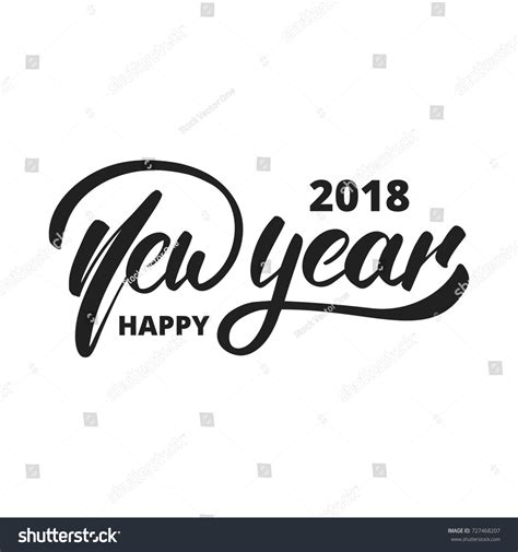 new year design logo new year 2018 logo stock vector 727468207