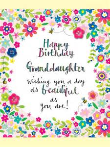 press8 granddaughter happy birthday floral relations designs card and
