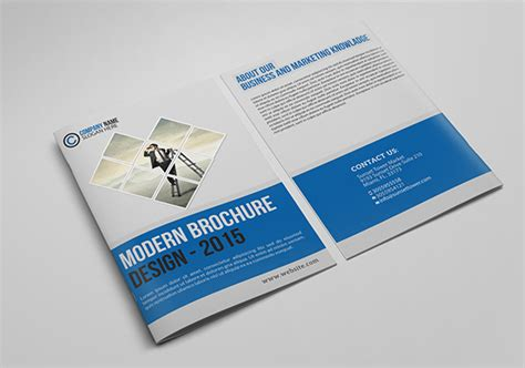 brochure templates free download for publisher best