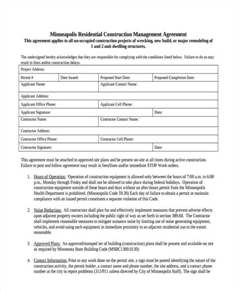 construction management agreement template construction management agreement residential