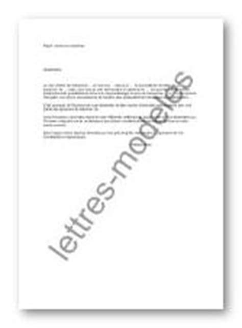 Exemple De Lettre De Procuration Diplome Exemple Lettre De Procuration Diplome