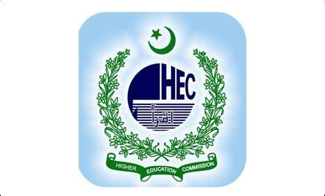 Hec Mba Ranking 2015 by Pm Fee Reimbursement Scheme 2018 19 Phase 2 Last Date Of