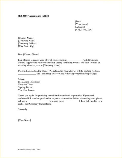 how many letters are in the alphabet 6 offer acceptance letter rejection letters offer 1279