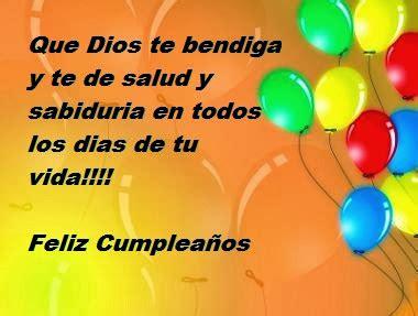 imagenes y frases de cumpleaños cristianas felicitaciones de cumplea 241 os con frases cristianas