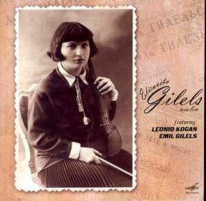 Best Seller Tamborine Tamborin Elite Termurah elizaveta gilels violin mel cd 10 01116 jw classical