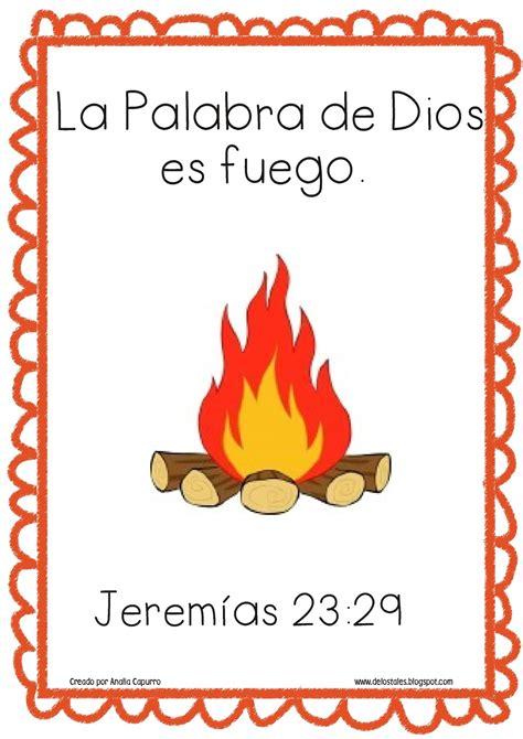 sobre destinos ciudad y dios edition books termin 233 la versi 243 n de los 10 posters a color puedes