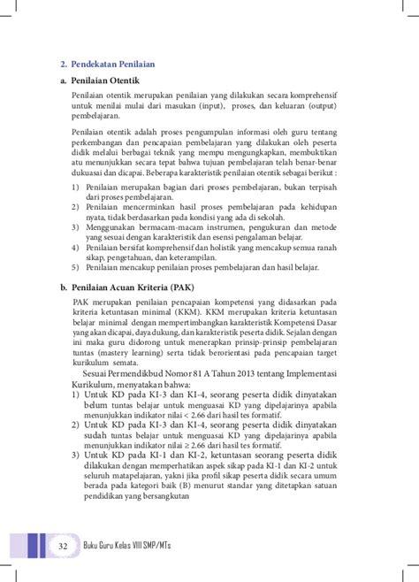 Buku Ulangan Smp Kelas Viii buku guru ppkn kelas viii smp kurikulum 2013