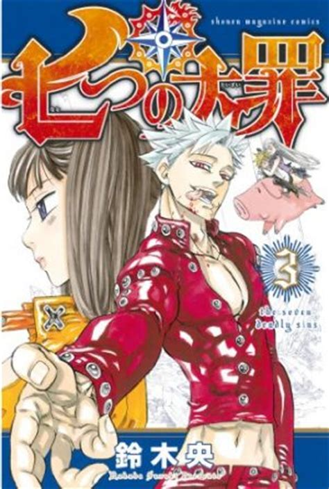Kaos Fox Tomo Anime New top 10 lethal seven deadly sins characters best list