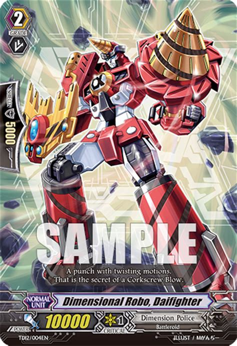 Cardfight Vanguard Singles Dimensional Robo Daimagnel dimensional robot daifighter dimensional brave kaiser