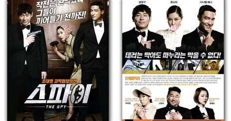 film operation wedding full movie 2013 gakgoong posters the spy undercover operation movie