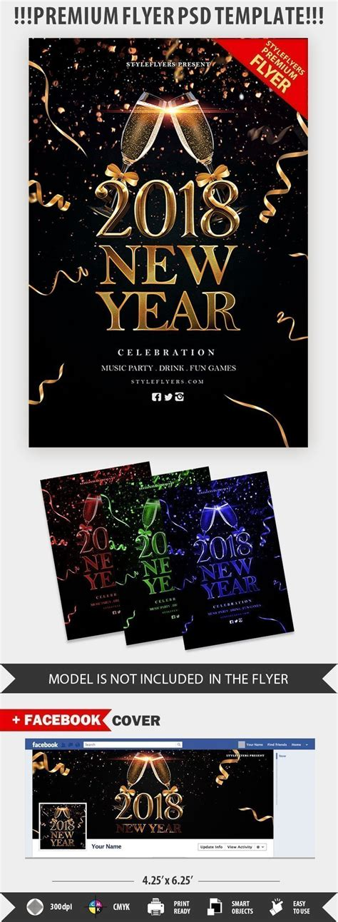 New Year 2018 Psd Flyer Template 22172 Styleflyers Ad Template 2018