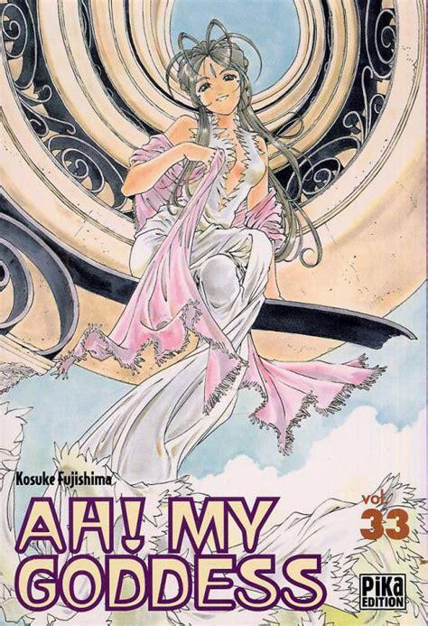 Ah My Goddess 1011 Kosuke Fujishima ah my goddess kosuke fujishima shonen bdnet