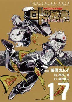 Gangan Comics September 2014 gangan