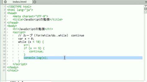 javascript umd pattern 旧版 javascript入門 tips集 全26回 プログラミングならドットインストール
