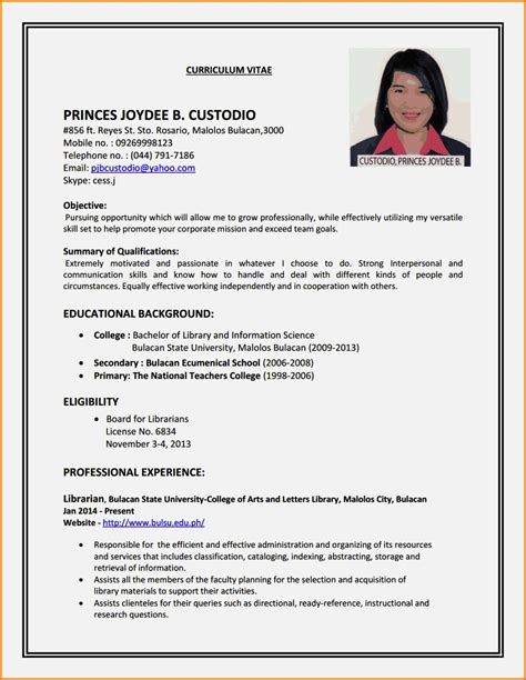 Cv For by Simple Cv For Resume Template Cover Letter