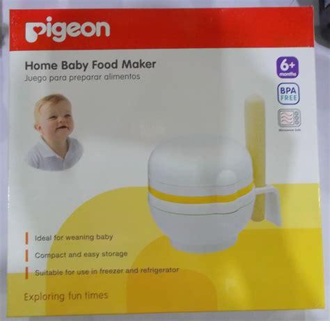 Jual Baby Food Maker pigeon food maker food