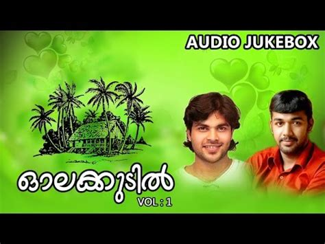 download mp3 of malayalam album flames download new malayalam mappila album songs olakkudil 2015
