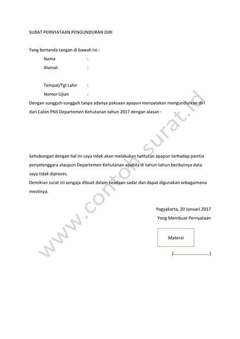 format surat pengunduran diri download contoh dan cara membuat surat pengunduran diri kerja yang