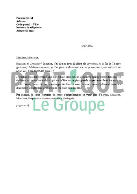 Lettre De Remerciement Obtention Diplome Lettre De Demande De Copie De Dipl 244 Me Pratique Fr