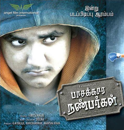 album songs mp3 download in tamil pasakara nanbargal 2011 mp3 songs downloads 320 kbps