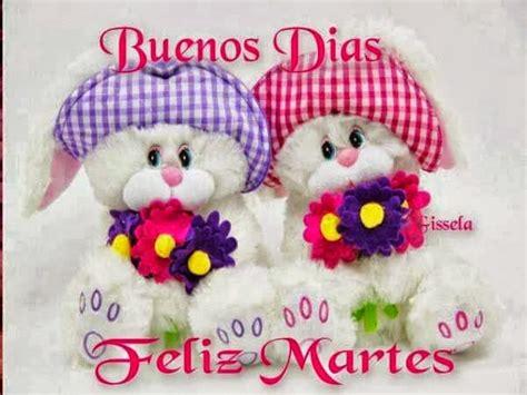 imagenes gratis de feliz martes para facebook imagenes de portada de feliz primavera para el facebook