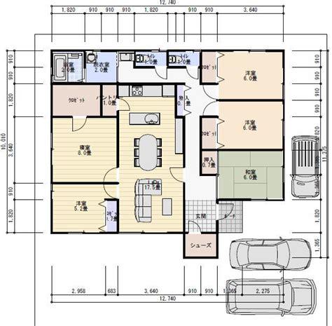 Sims 3 Modern House Floor Plans 37 5ldk pinterest house