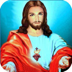 imagenes bellas de jesus de nazaret frases de jes 250 s de nazaret android apps on google play