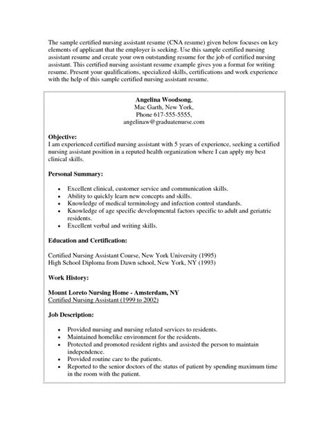 Resume For Cna by Duty Cna Resume Sle And Resume Template