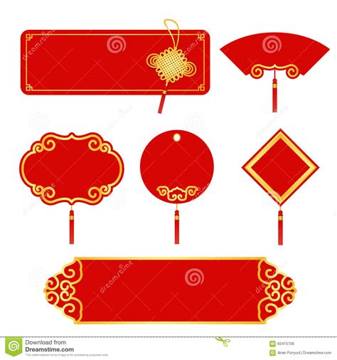 printable chinese new year banner red and gold banner label for chinese new year set design