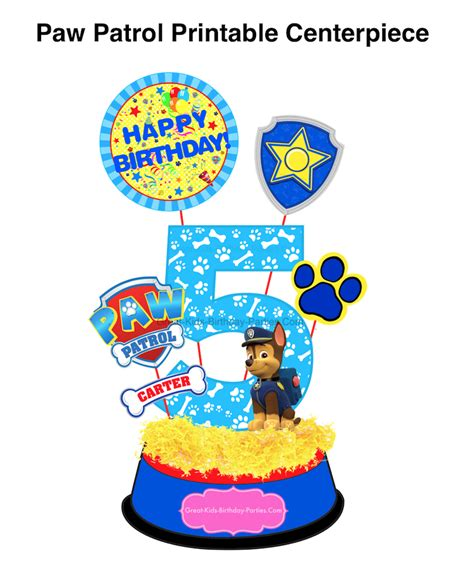 printable paw patrol birthday decorations paw patrol printable centerpiece bow wow guests with this