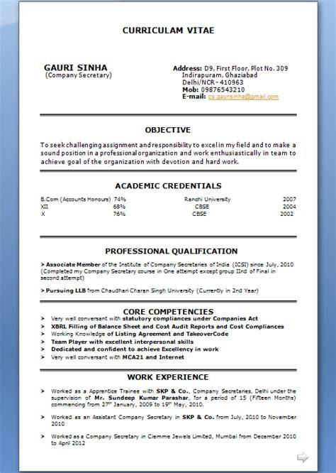 writing profile for cv