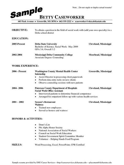 Staff Responsibilities Resume Server Description Resume Free Resume Templates