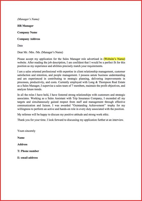 Independent Cover Letter by Fresh Insurance Sales Memo Header