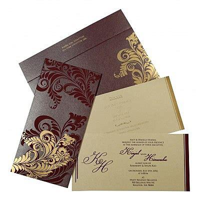 Wedding Islamic by Muslim Wedding Invitations Muslim Wedding Cards