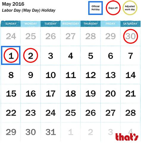 Calendar When Is Labor Day China Here Are Your 2016 Holidays That S Shanghai