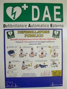 dae defibrillatore automatico esterno totem da terra per postazioni dae shop emd112