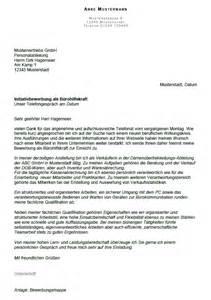 Aushilfe Bewerbung by Bewerbung B 252 Rohilfskraft Helferin In Der