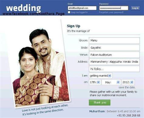 wedding invitation models in malayalam fantastic wedding invitation ideas that is