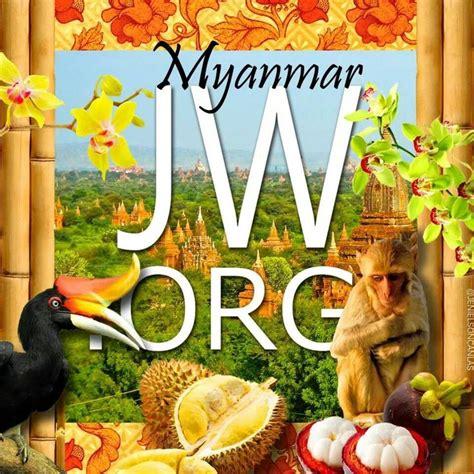 imágenes del jw 25 b 228 sta jw org imagenes id 233 erna p 229 pinterest
