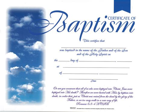 search results for water baptism certificate template