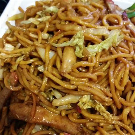 En Lai Kitchen by Fu Lai Kitchen 19 Reviews Chinees 7023 Fort Hamilton