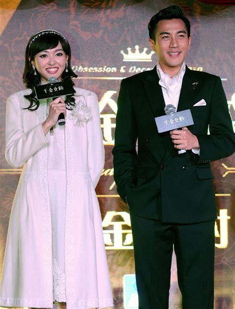film terbaru hawick lau chinese actress tang yan and hong kong actor hawick lau at