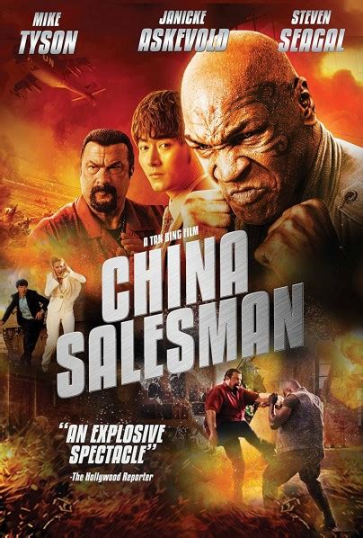 film china salesman china salesman 2017 dvdr custom hdrip sub ftp impact net