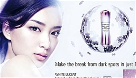 New For Shiseido Advertisements by Shiseido Asia White Lucent Tv Ad Model Electronic Records