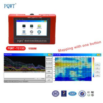 automatic mapping pqwt tc150new automatic mapping with one button