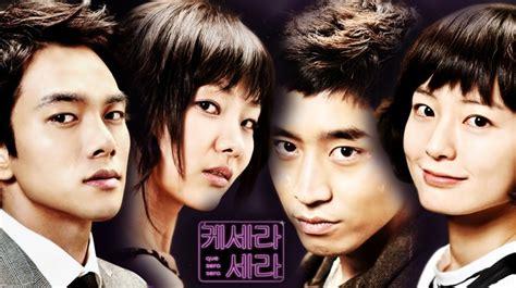 film korea que sera sera que sera sera korean drama episode recaps cast dramabeans