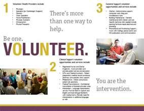 volunteer brochure template client design health intervention services william i