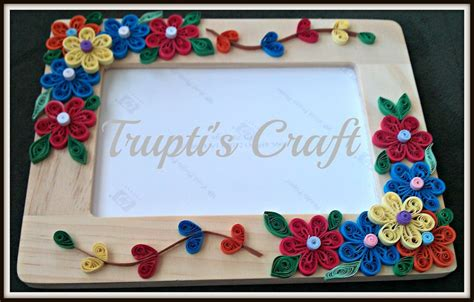paper quilling flower photo frame by truptiscraft on