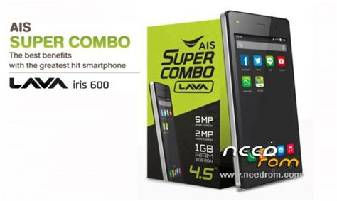 Batu Hp Lava Iris 600 rom lava iris 600 official add the 12 30 2016 on needrom